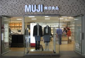MUJI Flagstore Fünf Höfe | München